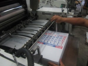 modern printing press